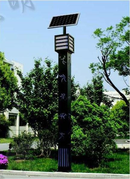 內江太陽能庭院燈