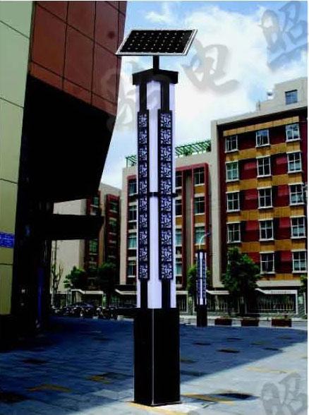 自贡太阳能庭院灯