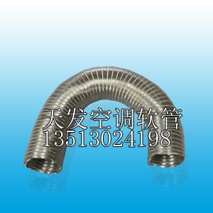 空调纯铝薄通风管