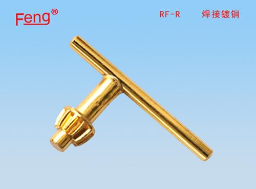焊接鍍銅鑰匙