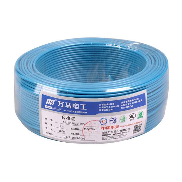 宁波2.5平方铜芯电线