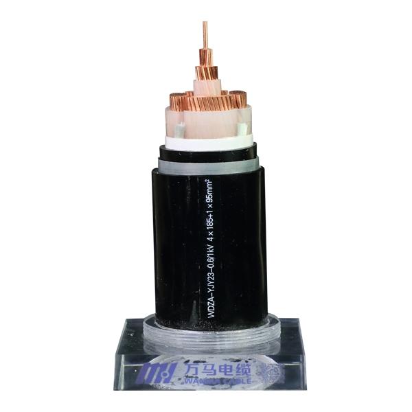 无卤低烟阻燃电缆WDZA-YJY23