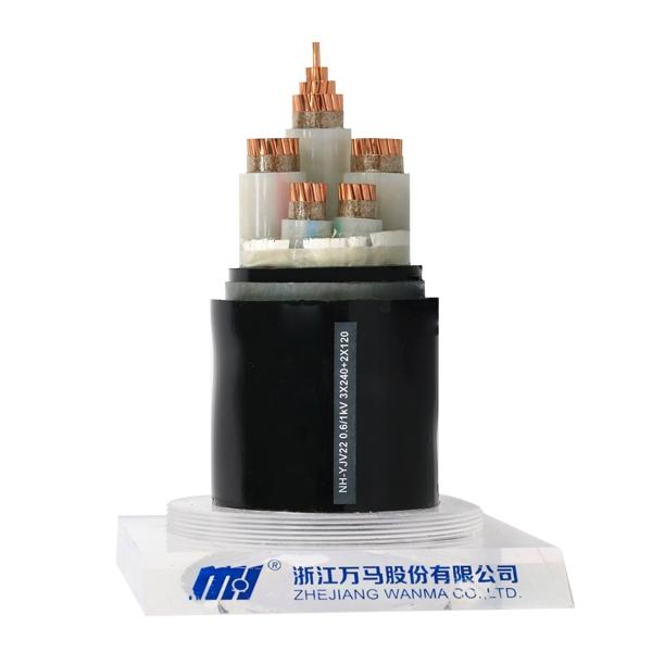 耐火铜芯电力电缆NH-YJV