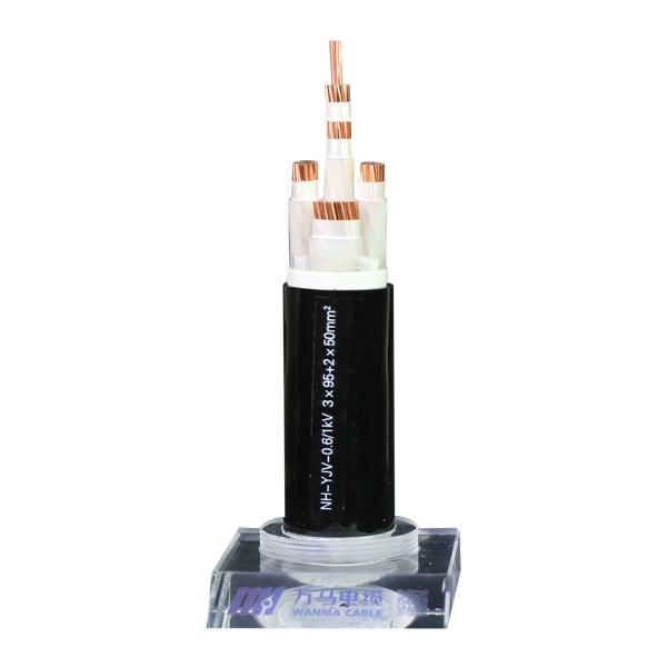 耐火铜芯电缆NH-YJV