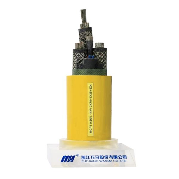 采煤机用软电缆MCPT