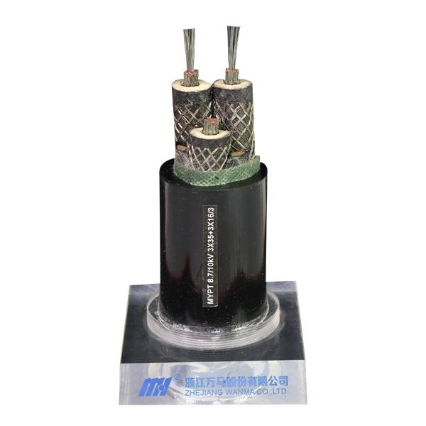 矿用电缆MYPT