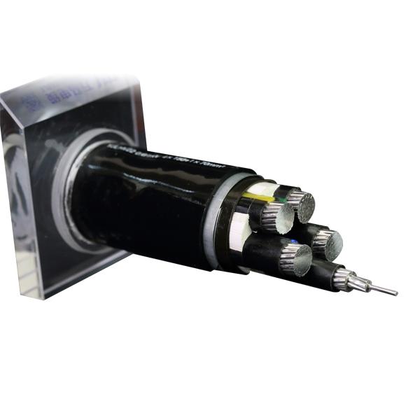 矿物铝合金电缆