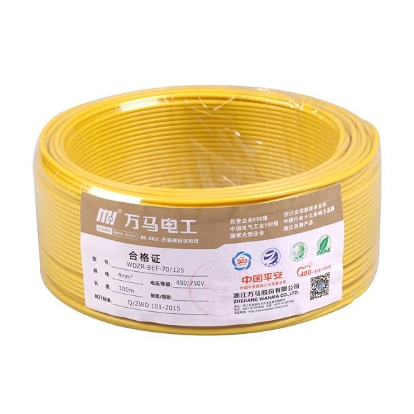杭州无卤阻燃电线