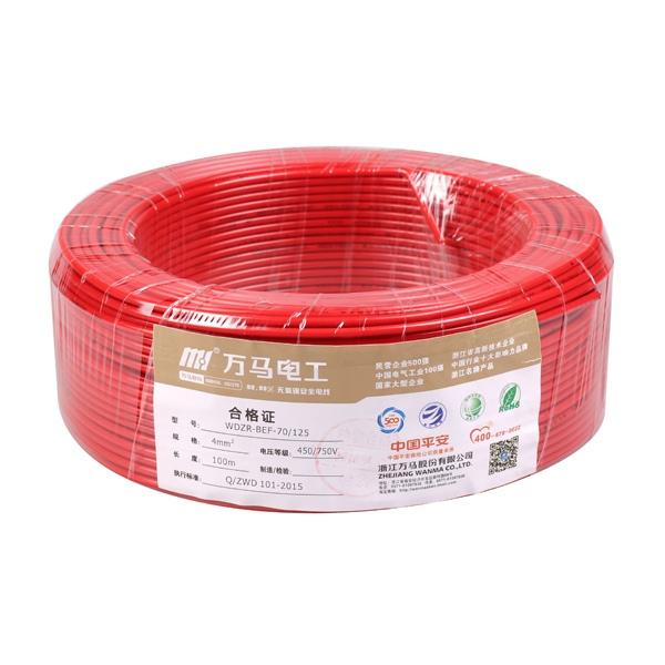 杭州低烟无卤电线WDZR