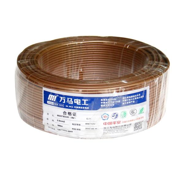 金华及全国各地金华市梅兰日兰BYJ电线