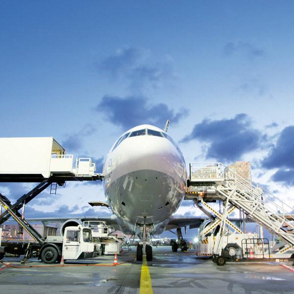 义乌国际空运公司