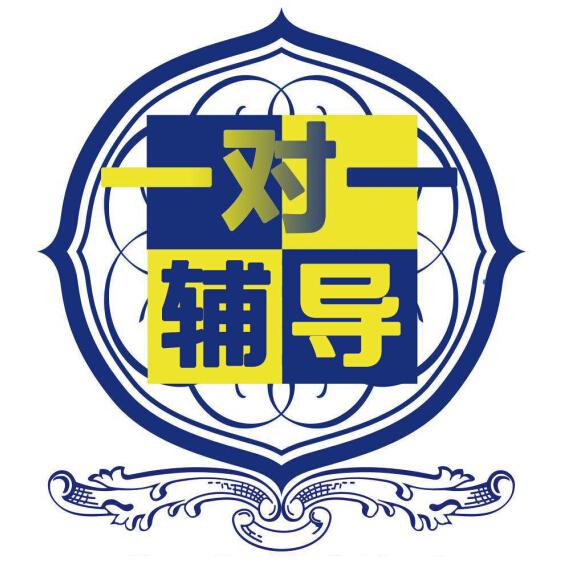 济南艺考文化课培训之高中一对一辅导