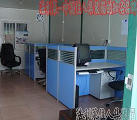 云南集装箱办公楼