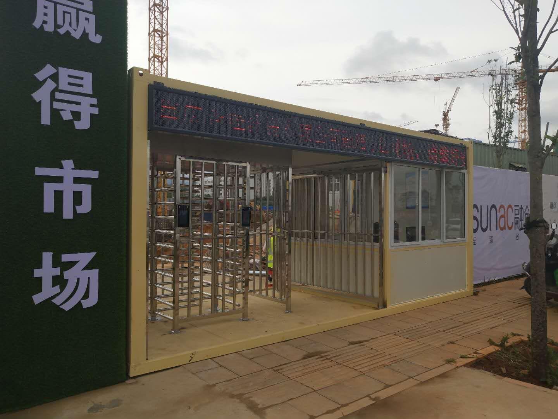 云南必威体育下载租赁