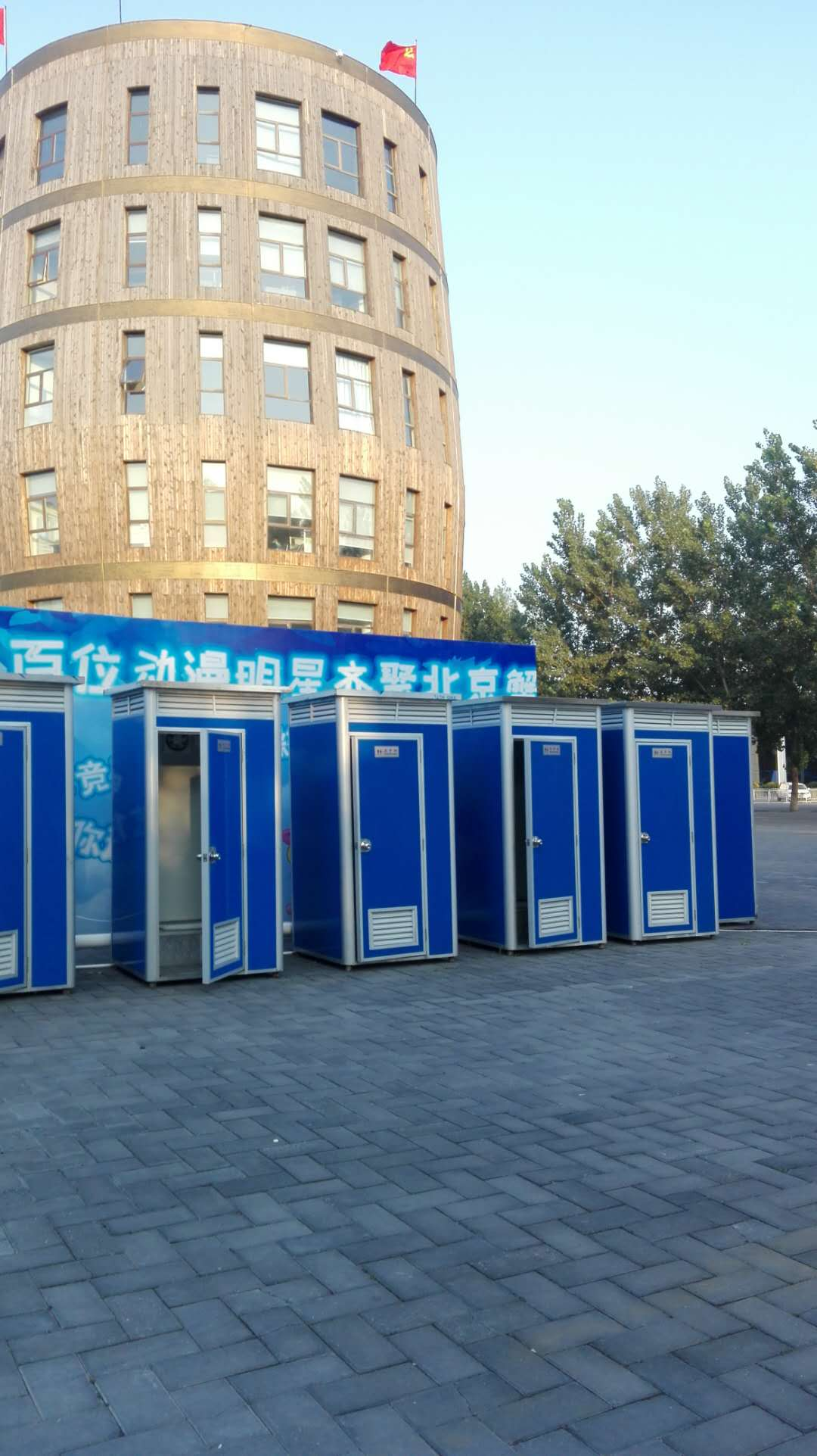 必威中文网销售活动房的厂家