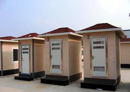 住人必威体育下载房屋一般价格多少
