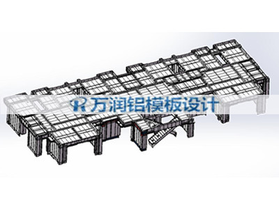铝合金模板免试拼装