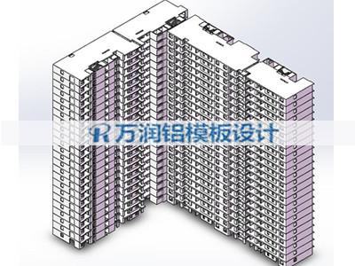承德铝模板设计公司