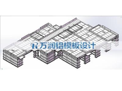 建筑铝模板设计