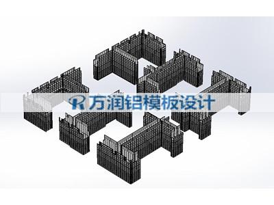 铝合金模板设计