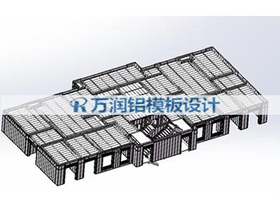铝模板公司
