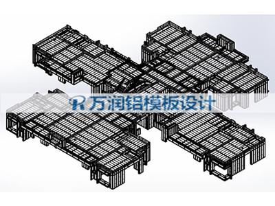 铝模板免试拼装设计