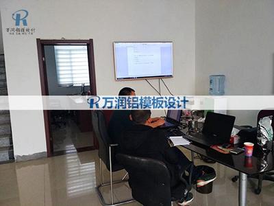 秦皇岛建筑铝模板设计培训