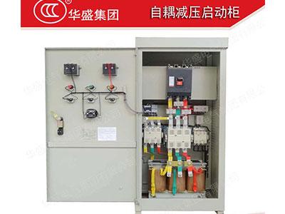 石家莊低壓配電櫃