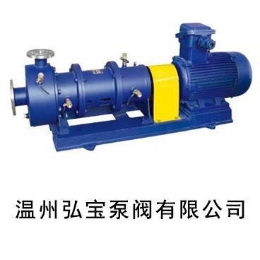 高温保温磁力驱动泵