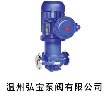 立式磁力驱动管道泵