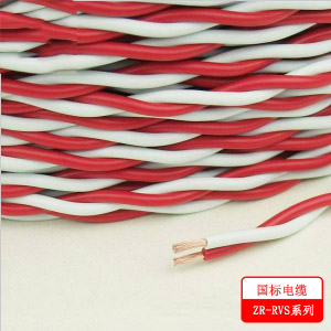 电线电缆批发