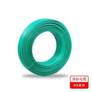四川电缆厂家