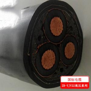 四川高压电缆批发