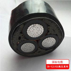 四川高压铝电缆