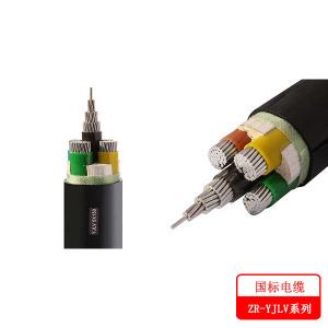 四川低压铝电缆