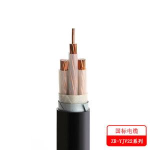成都低压铜电缆