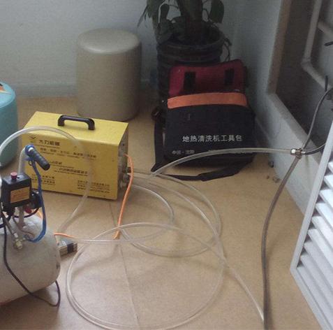 地热管道安装维修