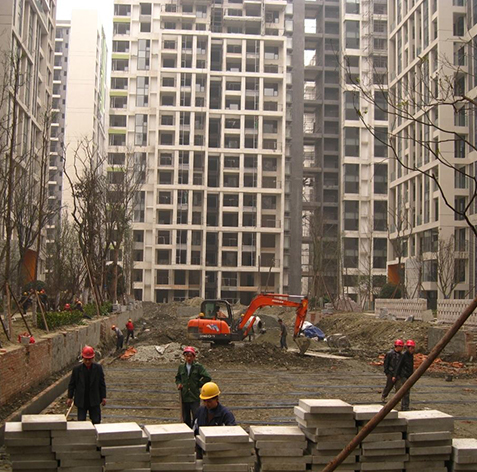 小区土建工程改造