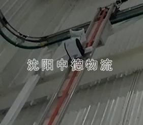 墙壁固定式巡检机器人