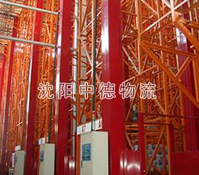 天津华维斯特自动化立体库