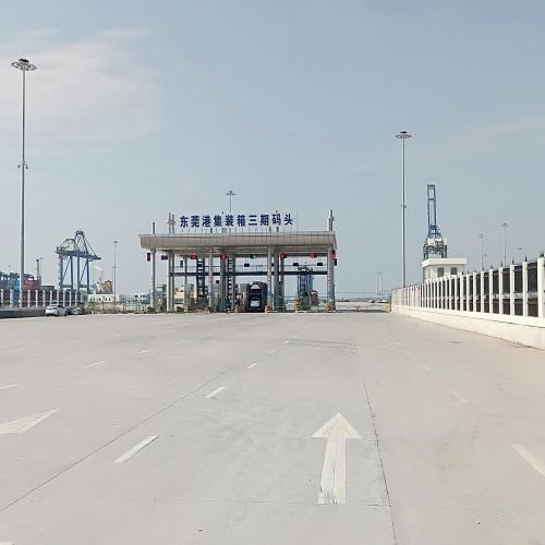 沙田港進出口