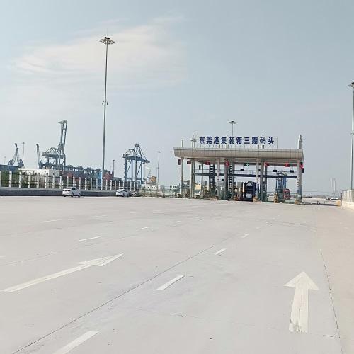 東莞港綜合保稅