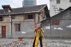 房屋安全鉴定标准