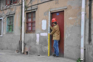 房屋质量鉴定机构
