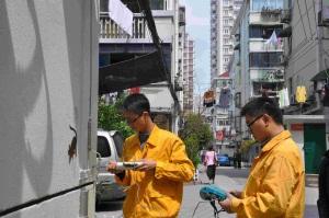 建筑工程检测鉴定