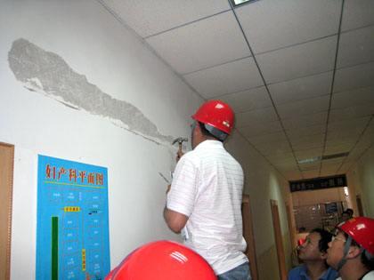 建筑工程鉴定