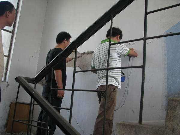 房屋结构检测机构