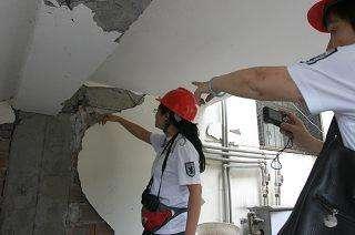 楼房质量鉴定