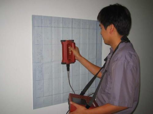 房屋安全鉴定费用