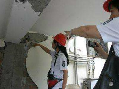 房屋安全性检查